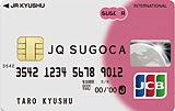 ビックカメラ JQ SUGOCAカード