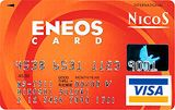 ENEOS CARD