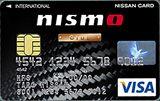 NISMO CARD Club NISMO
