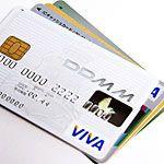 Amazonで還元率2%を超えるクレジットカード!