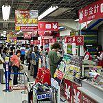 街での買い物や食事に便利なクレジットカード