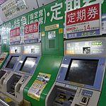 クレジットカードで定期券購入時でもポイントが貯まる!